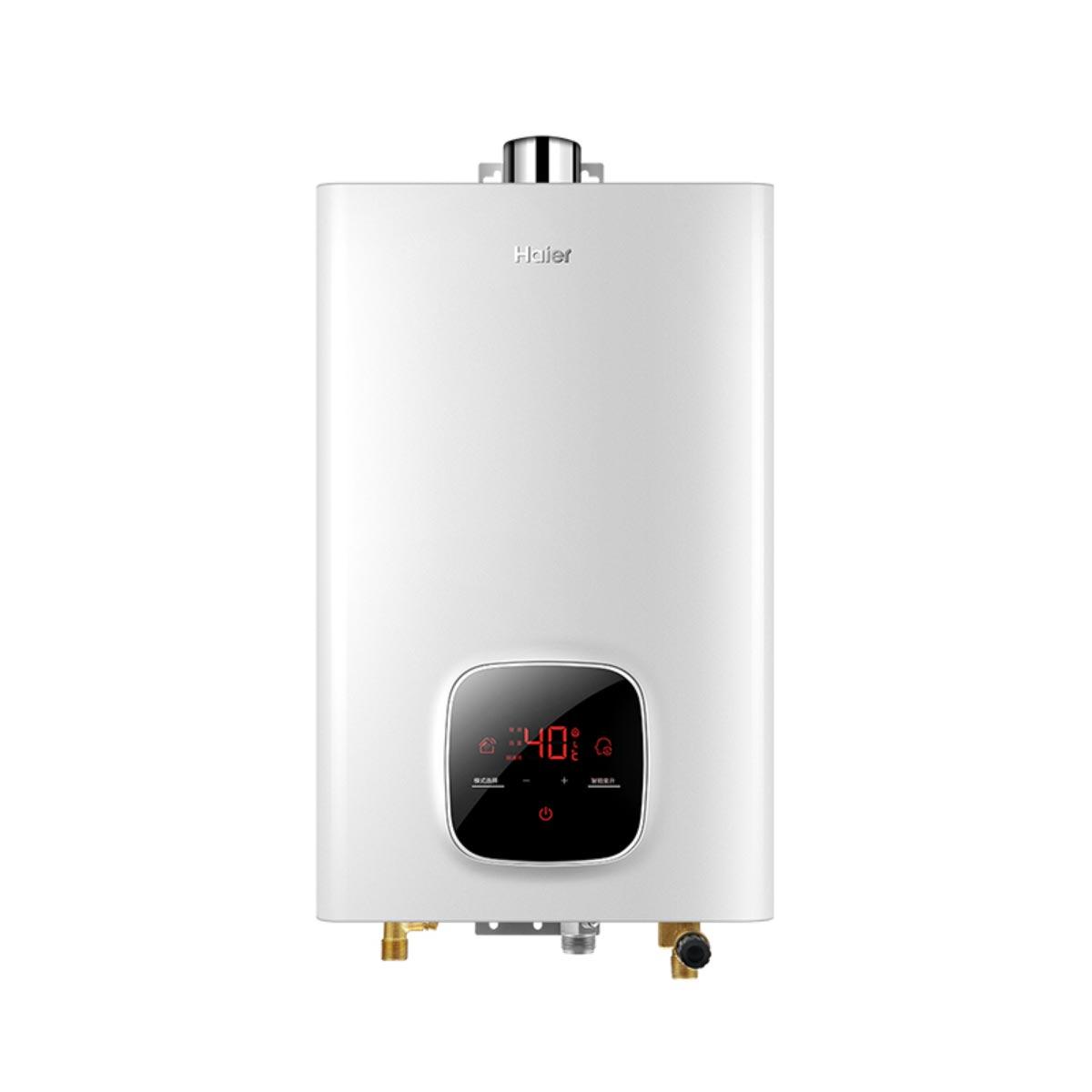 海尔�9a�9b���%�(h��._haier/海尔电热水器 es80h-q3(ze)