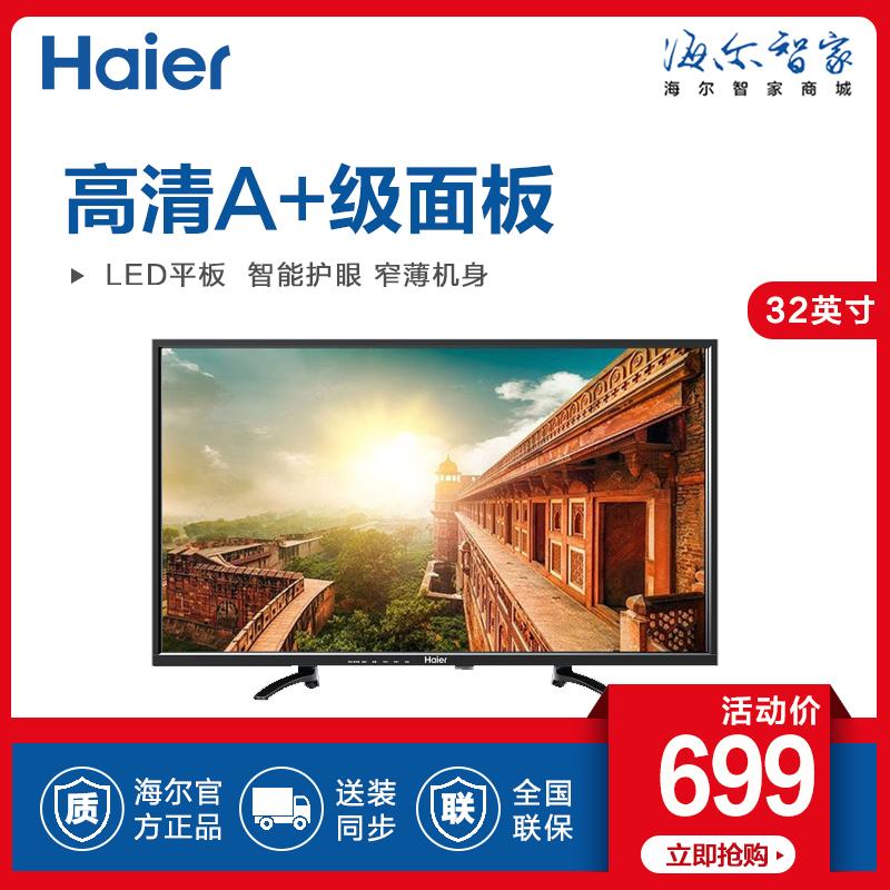 Haier/海尔             32-40英寸             LE32B510X
