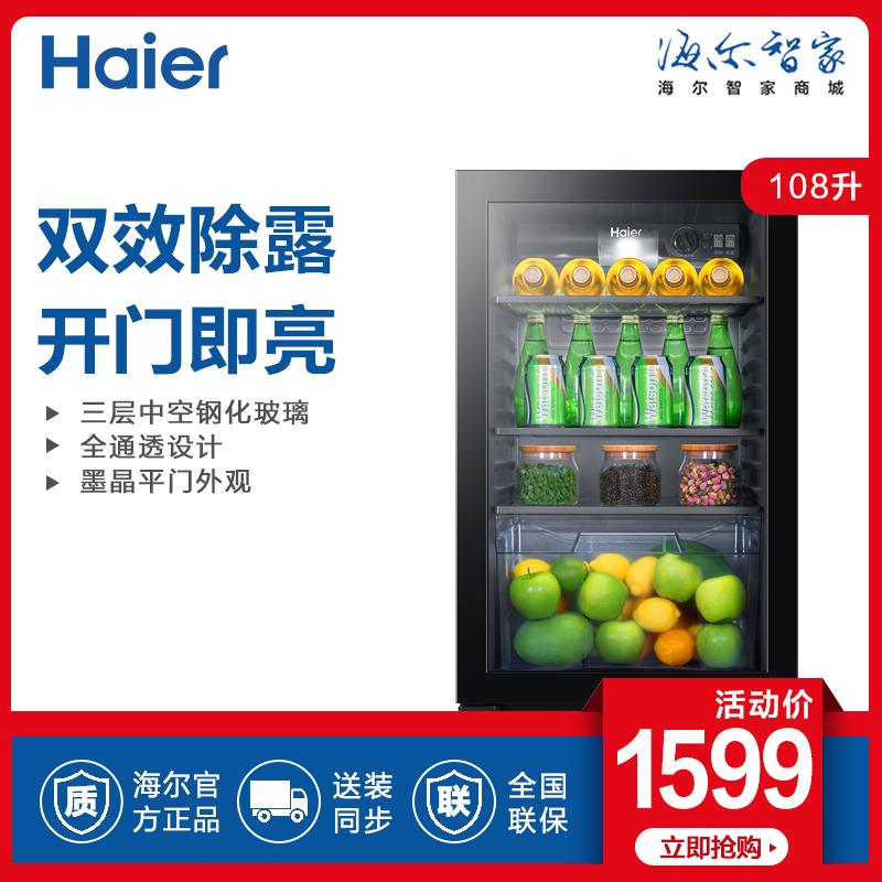 Haier/海尔             冷柜             LC-108H