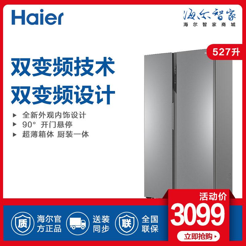 Haier/海尔             四世同堂首选 500L以上             BCD-527WDPC