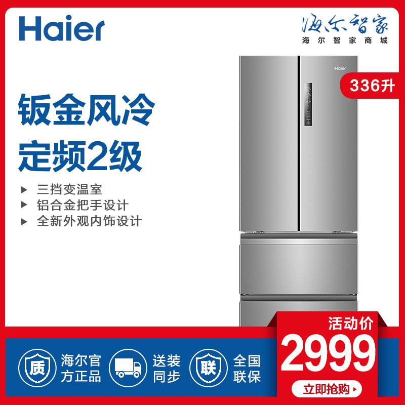 Haier/海尔             三口之家首选 300-500L             BCD-336WDPC