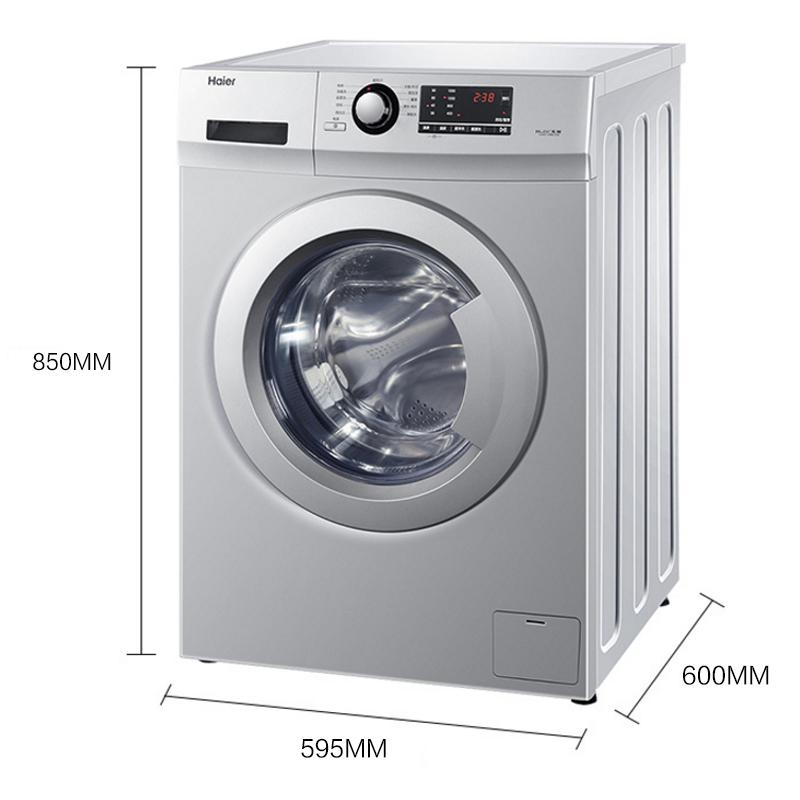 Haier/海尔                         滚筒洗衣机                         G80718B12S
