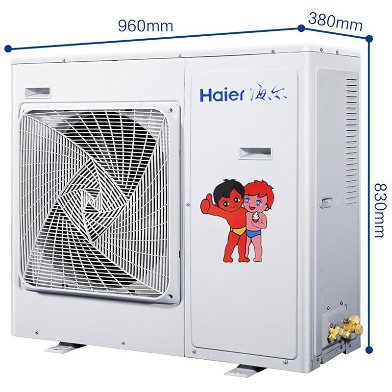 Haier/海尔                         家中机套餐                         Haier/海尔 商用空调 RFC100MXSAVA(G)