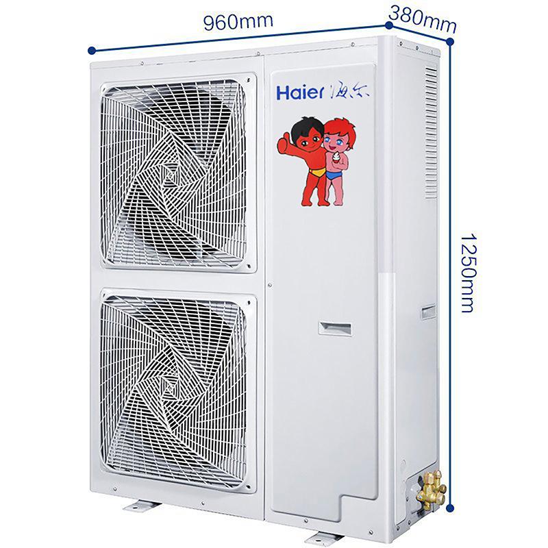 Haier/海尔                         家中机套餐                         Haier/海尔 商用空调 RFC180MXSAVA(G)