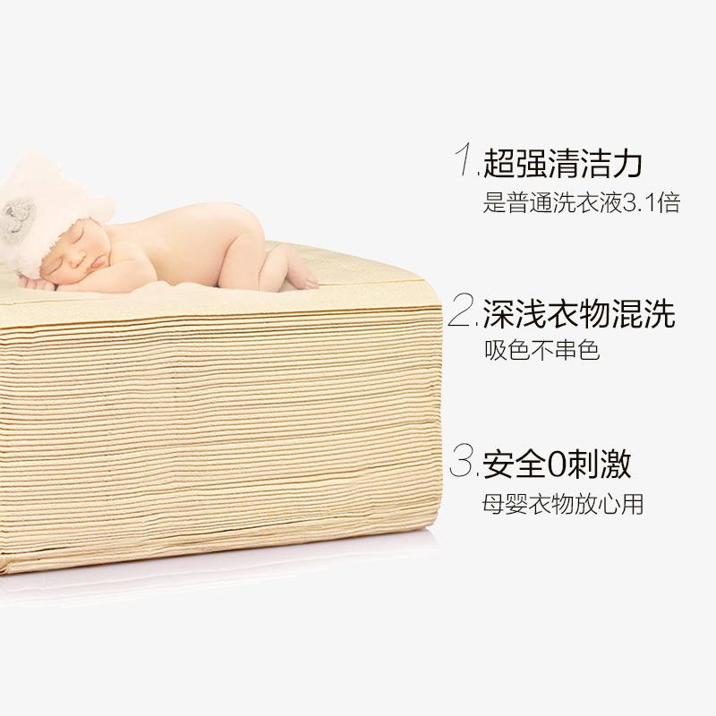 物语本色                         纸品湿巾                         物语本色 纸品/湿巾 顺逛精选 原生竹浆本色抽纸   18包/箱