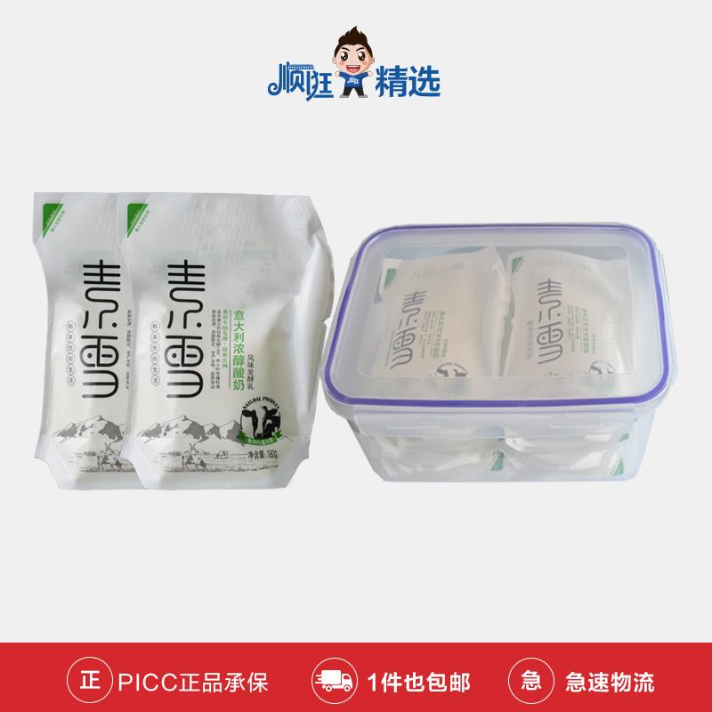 迎春乐                         牛奶/酸奶                         迎春乐 牛奶/酸奶 素雪浓醇酸奶 180g*8包