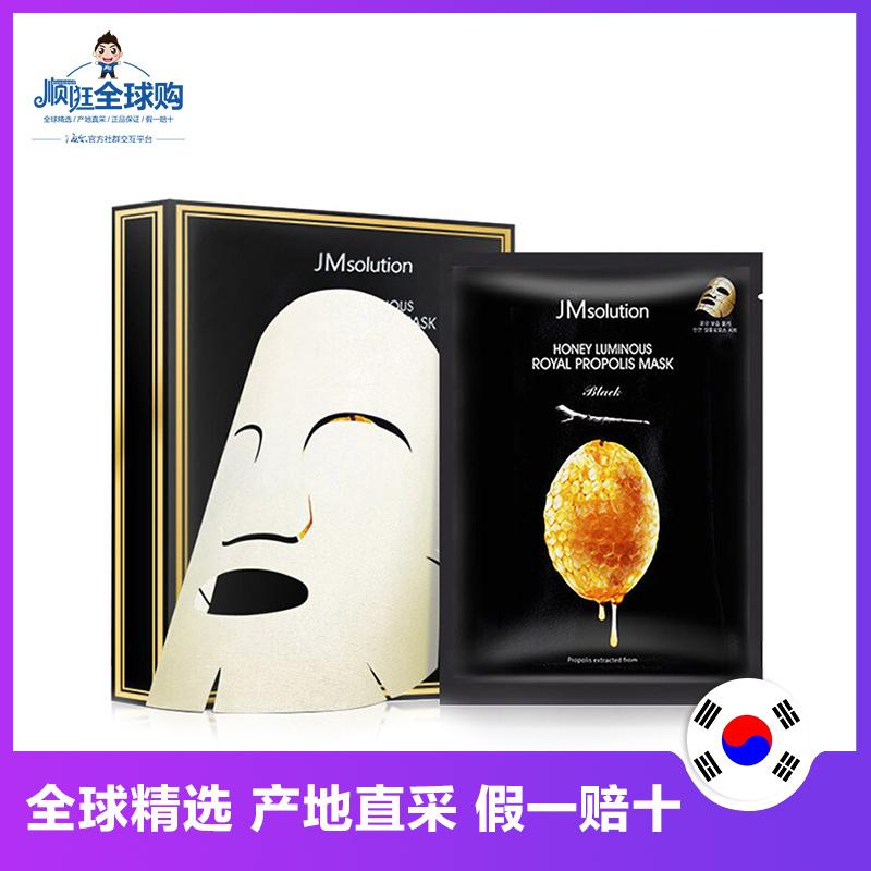 JMsolution                         面膜                         JM蜂蜜面膜JMsolution蜂蜜补水保湿美白提亮肤色淡化黑色素韩国正品 10片/盒*2盒 共20片