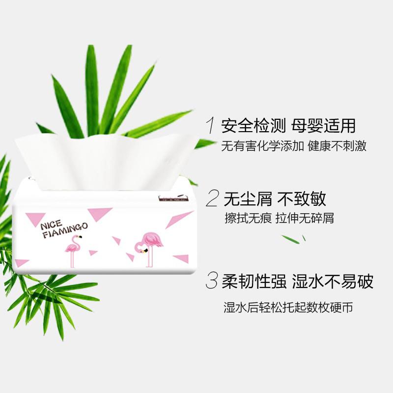 物语本色                         纸品湿巾                         顺逛精选  原生木浆超柔系列抽纸   18包/箱