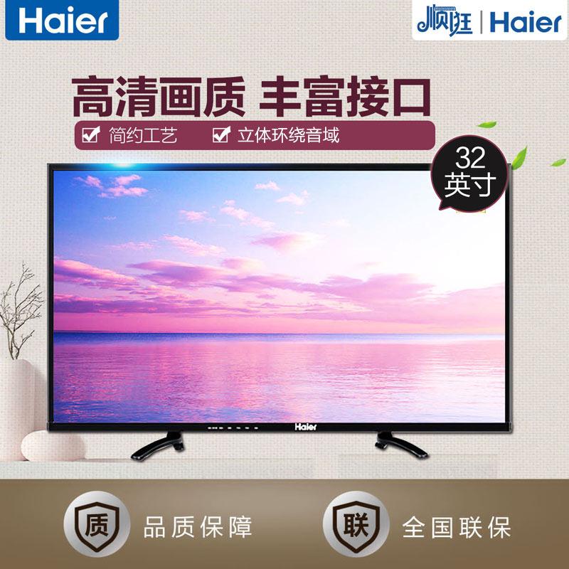 Haier/海尔             智能电视             LE32A21J
