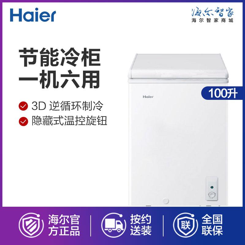 Haier/海尔                         冷柜                         BC/BD-100HD