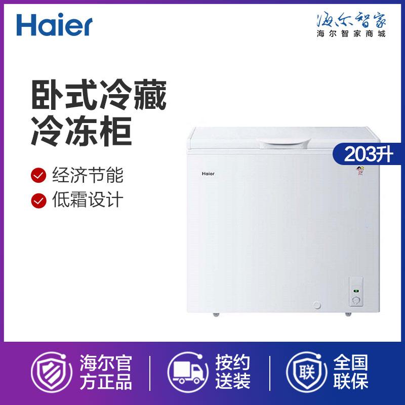 Haier/海尔                         冷柜                         BC/BD-203D