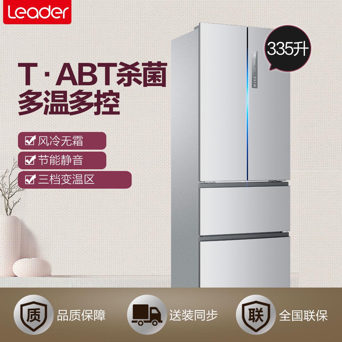 纤薄无霜多门冰箱;多温区设计,准确控温,T·ABT杀菌,三温区设计 BCD-335WLDPC 335升家用风冷无霜电冰箱多开门冰箱
