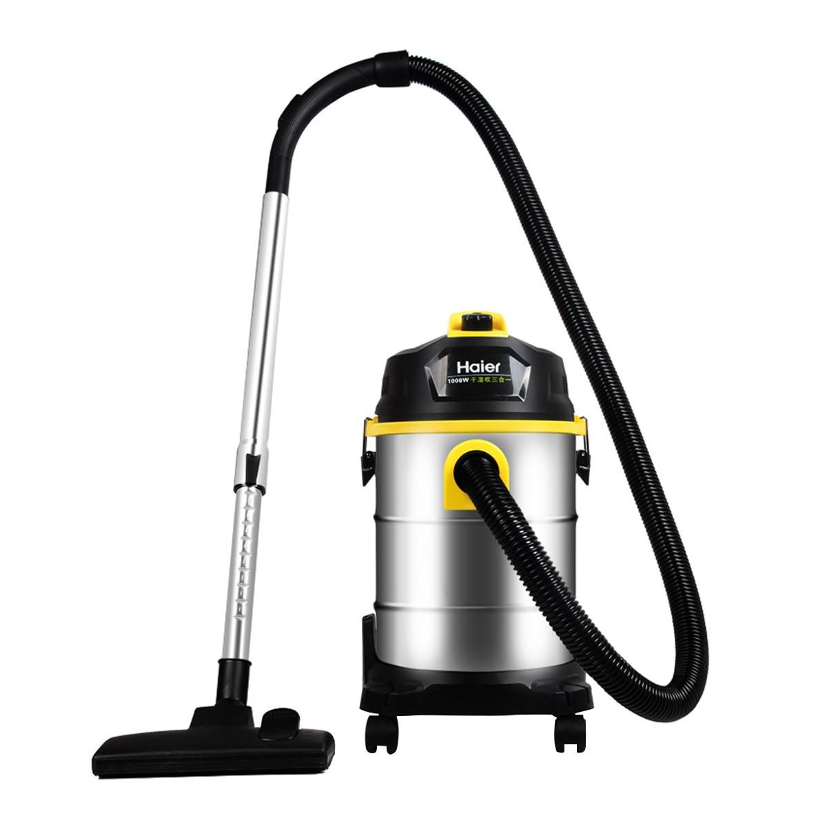 海尔桶式吸尘器HC-T2103Y,干湿吹三用,多场景使用,15L大容量,赠消音器 HC-T2103Y