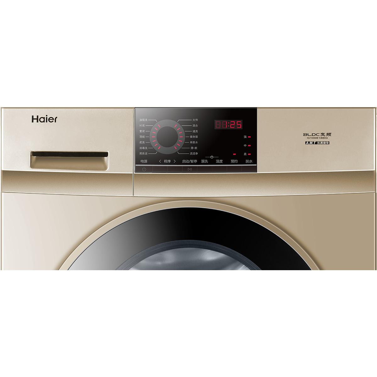 Haier/海尔                         滚筒洗衣机                         G100818BG
