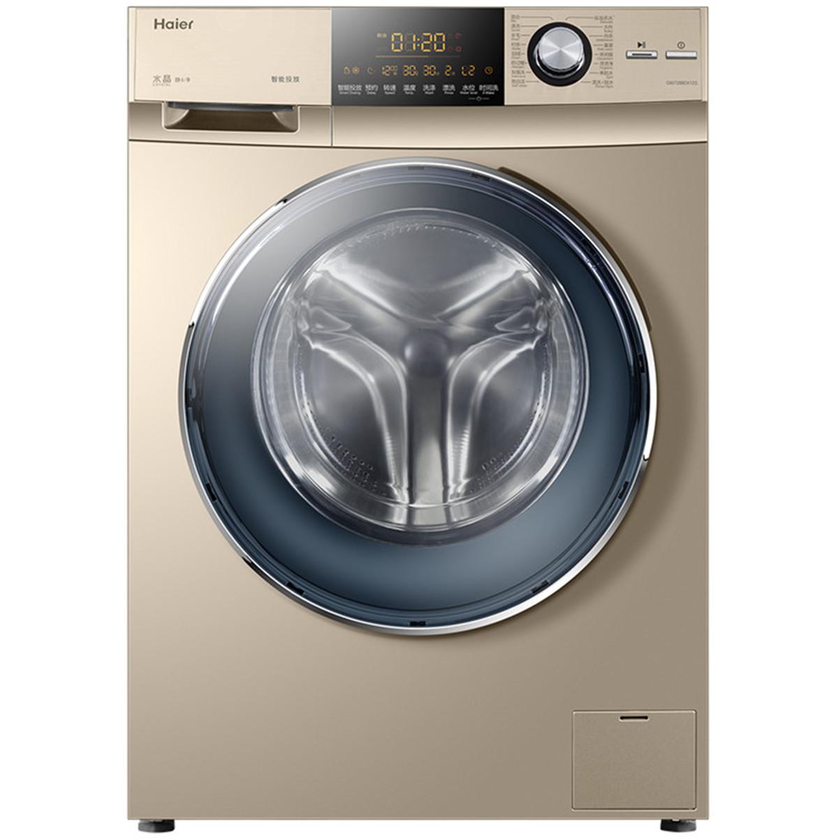 Haier/海尔                         滚筒洗衣机                         G80728BDX12G
