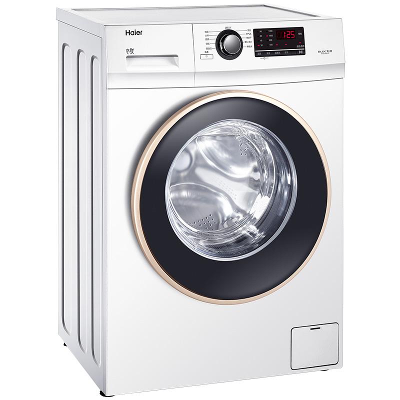 Haier/海尔                         洗衣机                         XQG90U1+小衣管家YLW-01