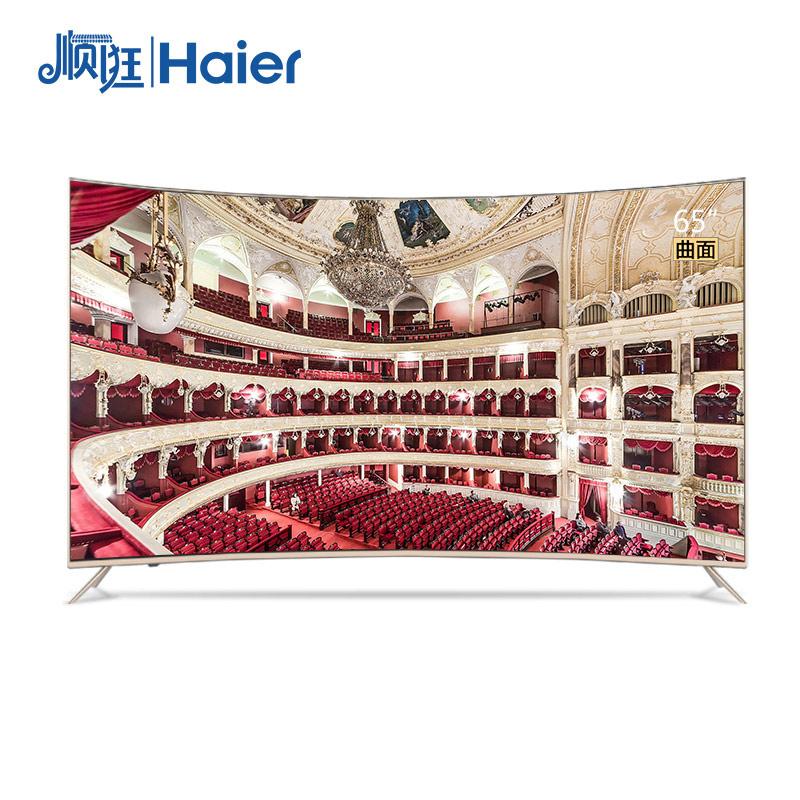 Haier/海尔                         4K电视                         LQ65H31G