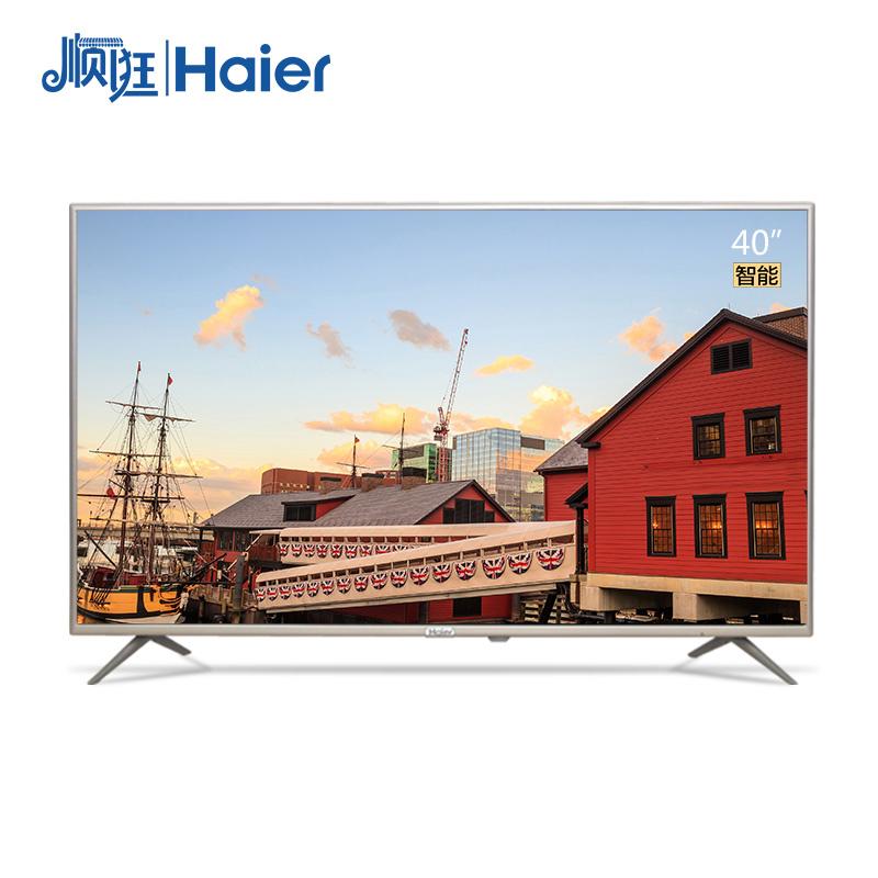 Haier/海尔                         智能电视                         LE40A31G