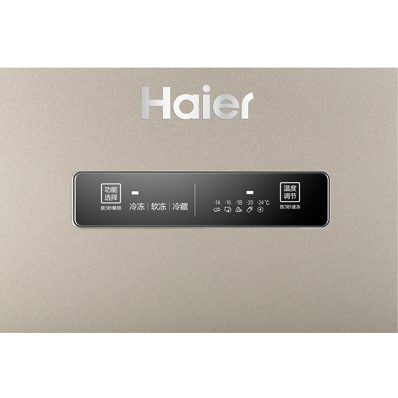 Haier/海尔                         冷柜                         BD-151WLY