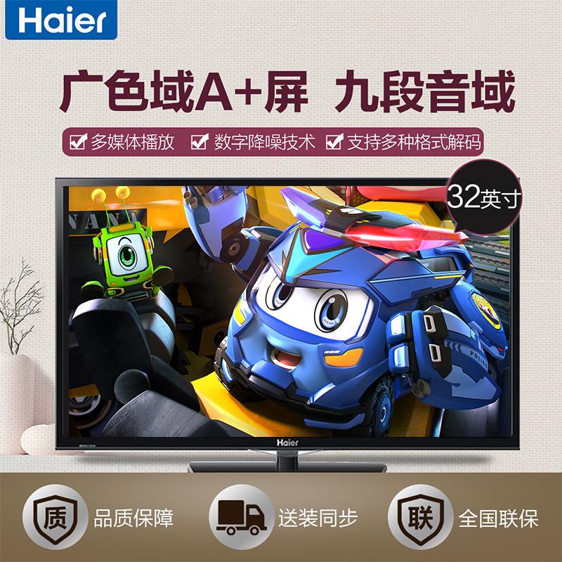 LED,纤薄边框,支持多种格式解码,两种外观随机发货 32EU3000 32英寸高清液晶平板电视