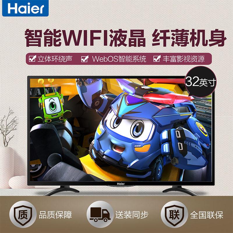 网络智能,丰富影视资源,性能强劲,纤薄机身 LE32A31  32英寸高清智能网络电视机