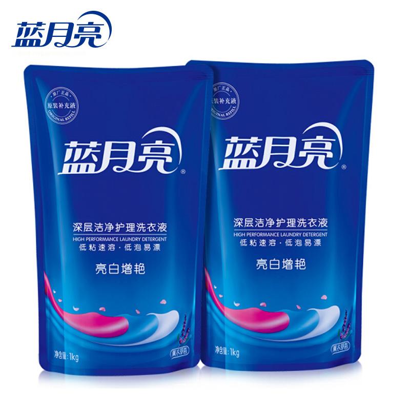 蓝月亮             衣物清洁             深层洁净护理洗衣液袋装 1kg*2(薰衣草)