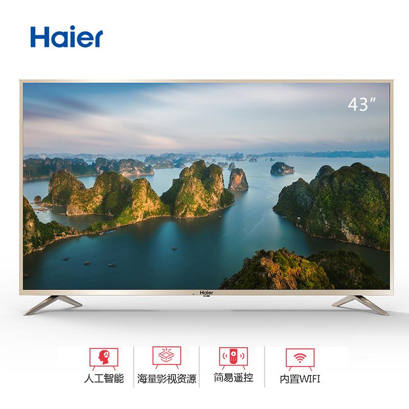 Haier/海尔             智能电视             LE43AL88A81