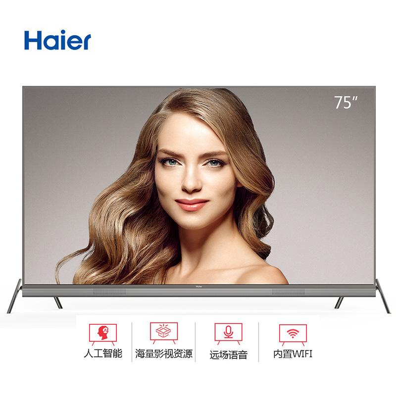Haier/海尔             4K电视             75T82