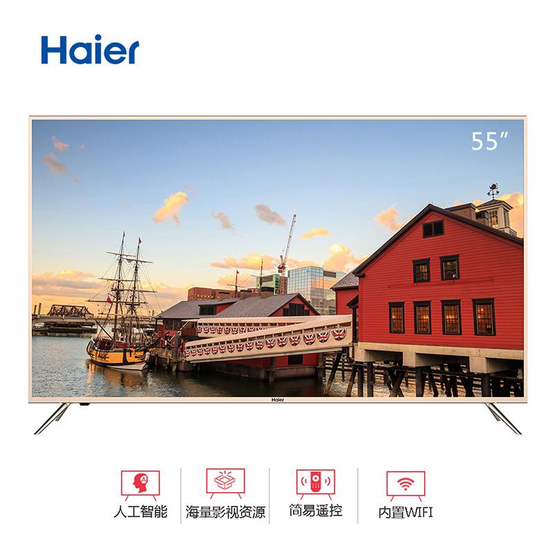 Haier/海尔             4K电视             LS55AL88A82