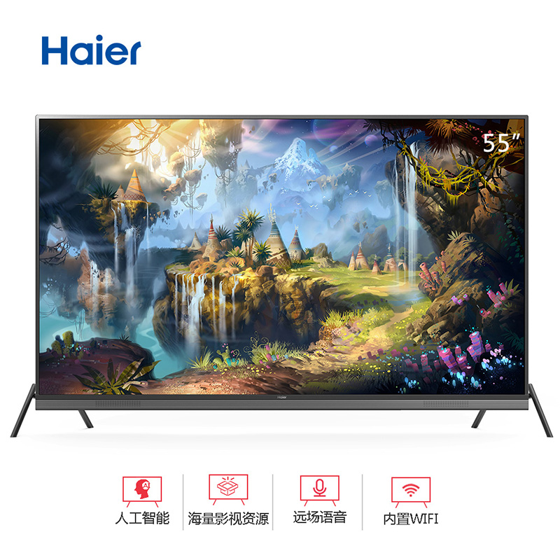 Haier/海尔             4K电视             55T82(科技黑)