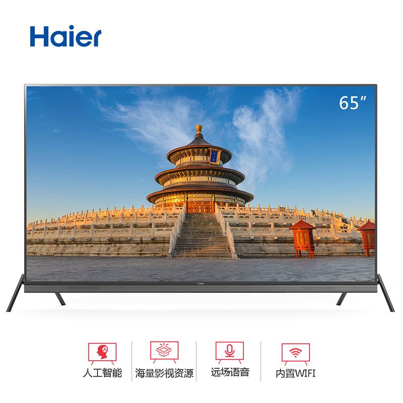 Haier/海尔             4K电视             65T82(科技黑)