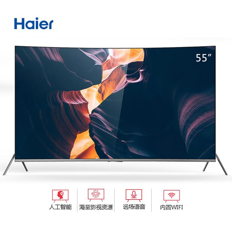 Haier/海尔             4K电视             55QM62