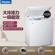 BC/BD-102HT 102升家用冷柜 小冰柜冷藏冷冻转换柜 小型迷你冷柜 节能单温冰箱