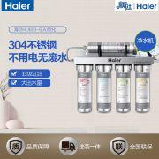 HU603-5(A)软化