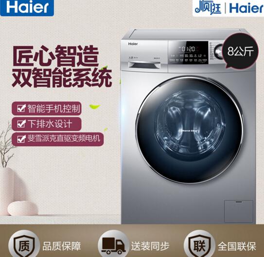 2015洗衣机品牌排名情况