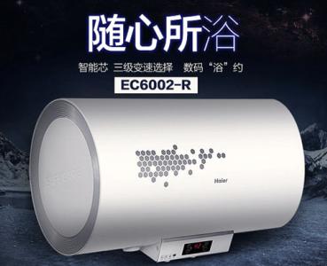 海尔家电技术支持经理杨永庆就目前市民常用的电热水器和燃气热水