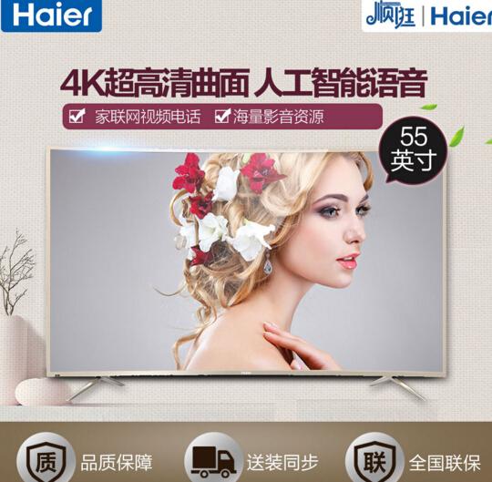 电视机顶盒怎么用  电视机顶盒怎么安装