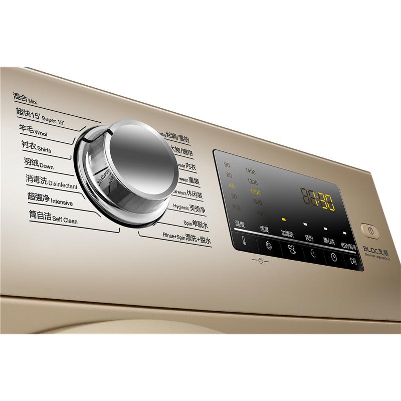 进口洗衣机好吗 进口洗衣机什么品牌好