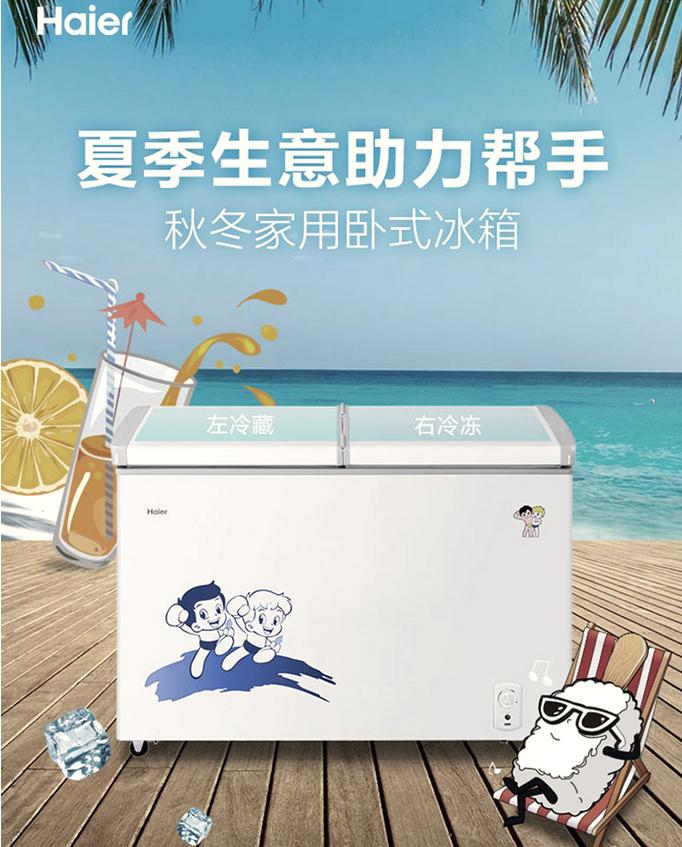 中型冰柜有哪些优点 中型冰柜优点讲解