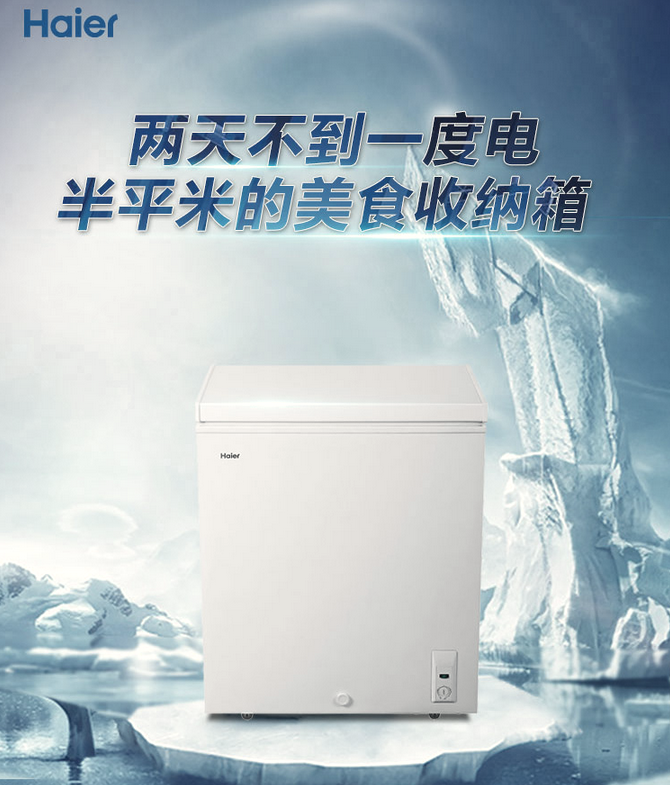 冰柜不结冰什么原因 冰柜不结冰应该怎么办
