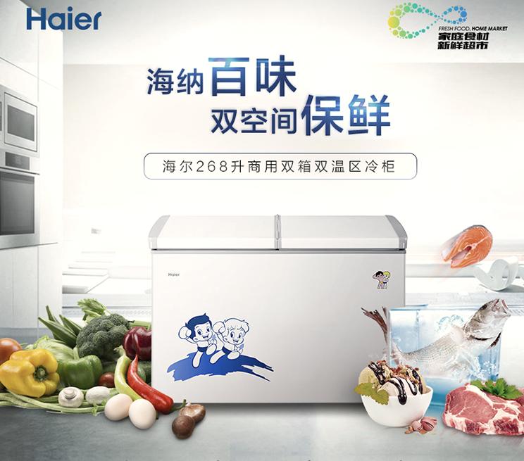 冰柜不制冷怎么办 冰柜不制冷维修技巧都有哪些