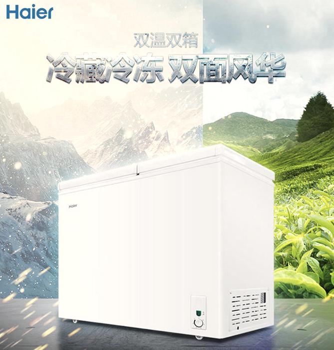 海尔迷你小冰柜好不好 海尔迷你小冰柜优点有哪些