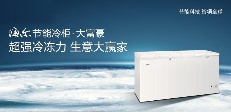 冰柜搁架怎么安装 冰柜搁架安装方法