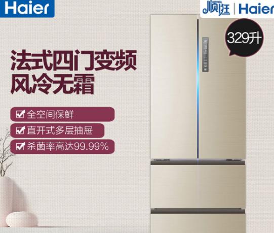 冰箱冷藏冷冻区别 冰箱冷藏冷冻温度多少比较合适呢