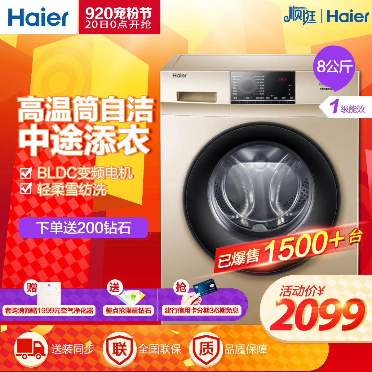 迷你全自动洗衣机怎么样 迷你洗衣机什么品牌好