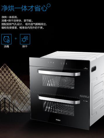 消毒柜用什么好 消毒柜品牌推荐详解