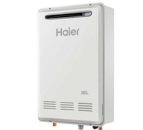 海尔热水器多少钱  海尔热水器好吗