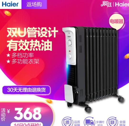 碳晶电暖器怎么样  碳晶电暖器什么品牌好