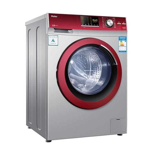 海尔洗衣机质量怎么样 海尔洗衣机品牌介绍