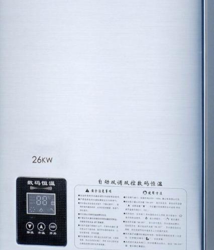 水龙头热水器怎么样 水龙头热水器多少钱